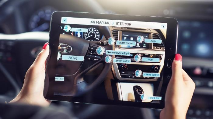Hyundai - Augmented Reality